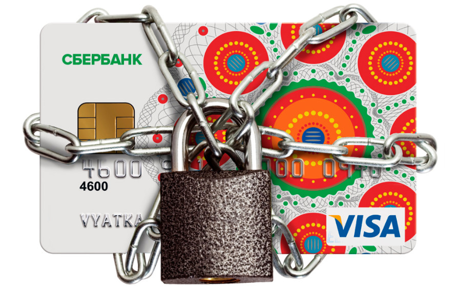 Что делать и как снять деньги, если Сбербанк заблокировал карту по 115 фз