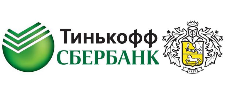 тинькофф ru оплата кредита по договору