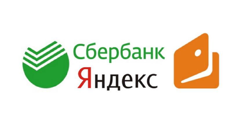 Как перевести деньги с карты Сбербанка на кошелек ЯндексДеньги онлайн