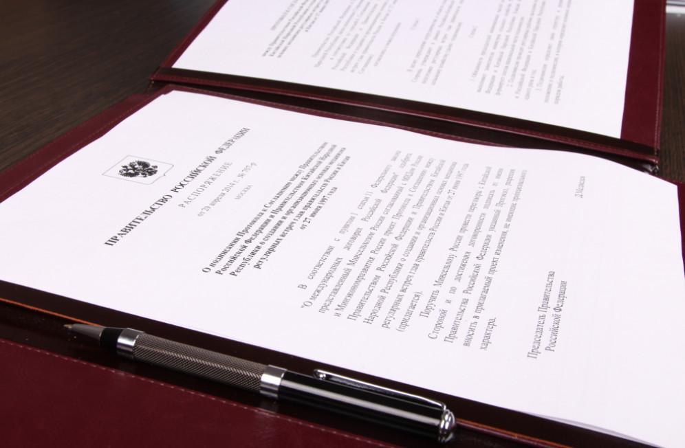 Правила предоставления и использования социальных выплат для оплаты ипотеки содержаться в Приложении №4 к Постановлению Правительства №1050 от 17.12.2010