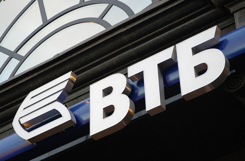 С 1 января 2018 года все договоры ВТБ 24 переведены в ВТБ Банк Москвы в результате реорганизации в виде присоединения