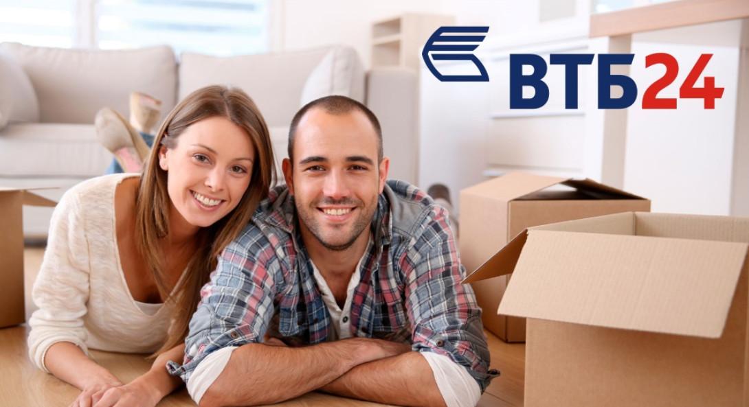 ВТБ 24 предоставляет возможность списать часть долга за счет материнского капитала