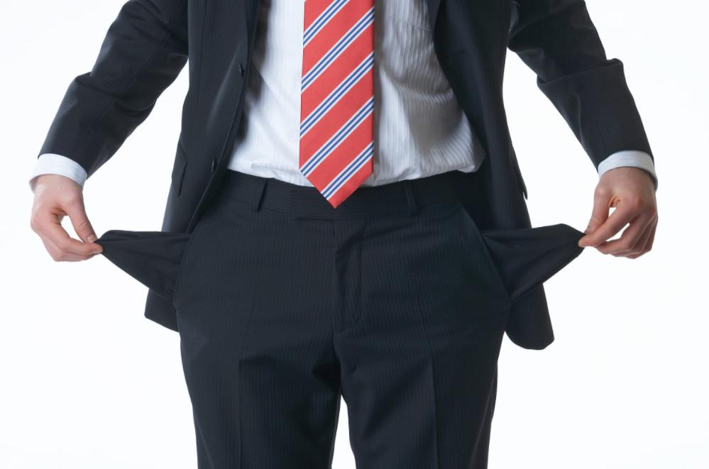 Зарплатные клиенты не вправе рассчитывать на привилегии при отсутствии хорошего уровня дохода