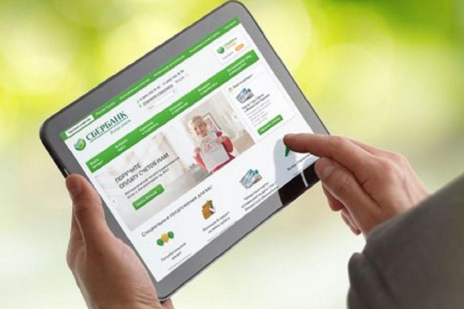 Контролировать расходы ваших детей можно через мобильное приложение Сбербанк Онлайн