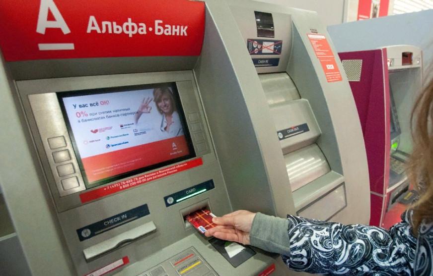 Сменить номер телефона, привязанный к карте можно в меню Прочие услуги в банкомате Альфа-банка