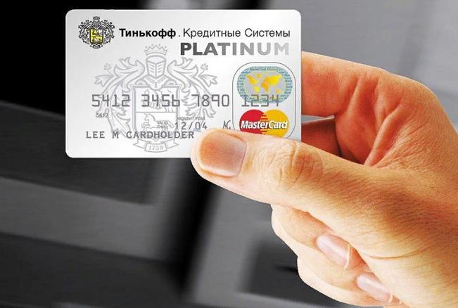 Как рассчитать минимальный платеж по кредитной карте Тинькофф Платинум